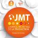 1843-f1-programme-jmt2016.jpg